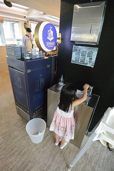 台北市找到咖啡 (38).JPG