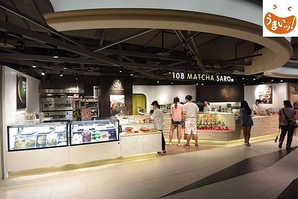 台北市108 MATCHA SARO台北 京站時尚廣場 B3 (1).JPG