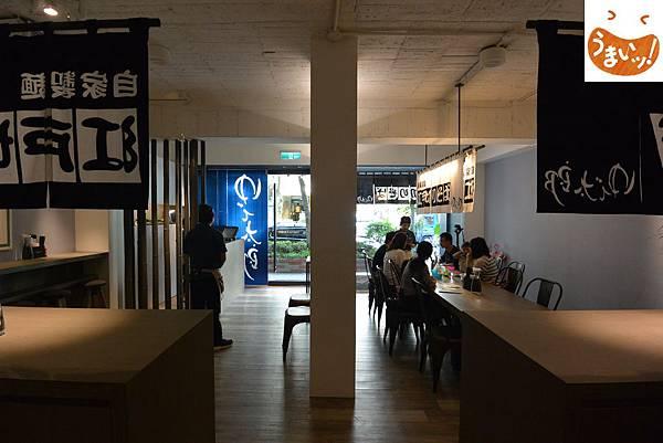 台北市湯太郎蕎麥麵 2號店 - 富錦 (1).JPG