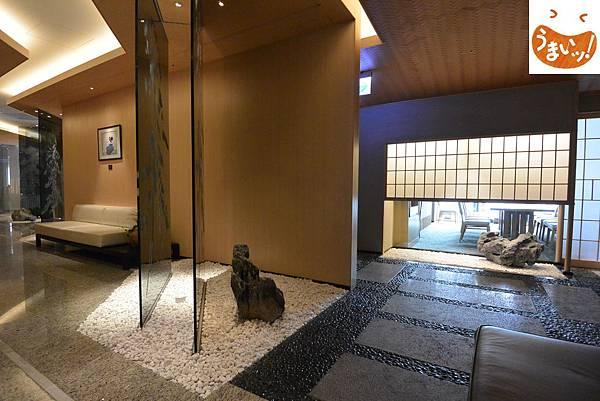 台北市大倉久和大飯店:山里 (1).JPG