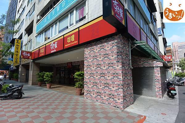 台北市すき家信義安和店 (1).JPG