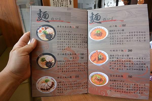 桃園縣八德市熱烈一番亭桃園八德店 (6).JPG