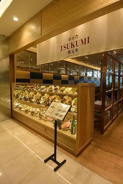 台北市TSUKUMI微風信義店 (22).JPG