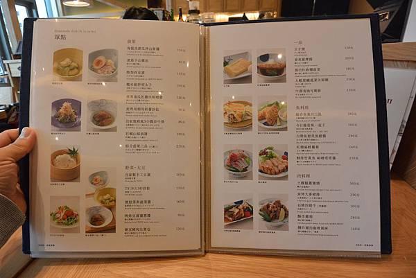 台北市TSUKUMI微風信義店 (33).JPG