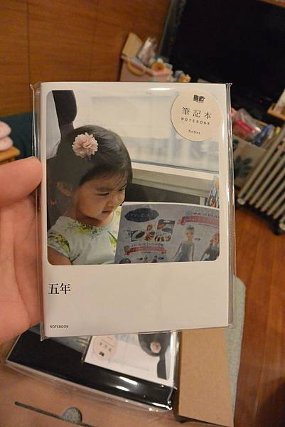 TinTint點點印大故事本及2016限定 筆記本 (8).JPG