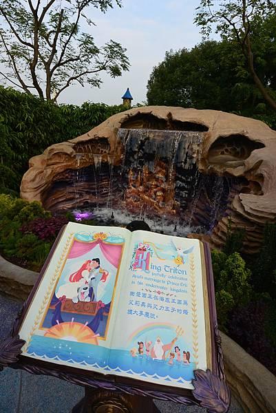 香港迪士尼樂園:童話園林 (4).JPG