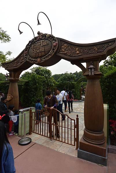 香港迪士尼樂園:童話園林 (15).JPG