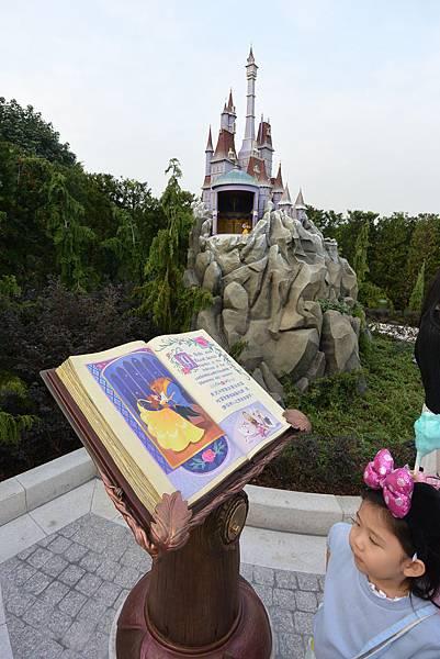 香港迪士尼樂園:童話園林 (37).JPG