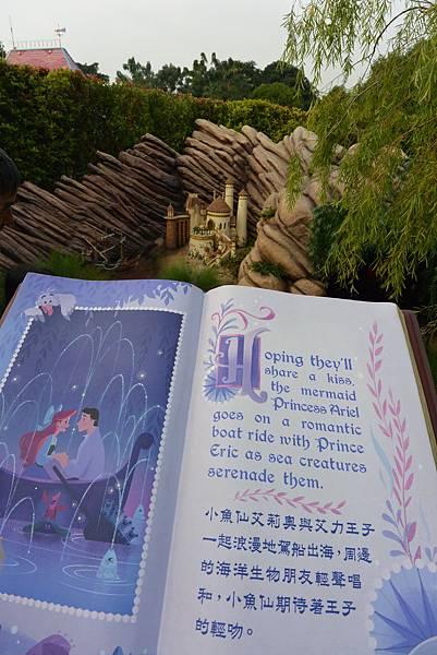 香港迪士尼樂園:童話園林 (53).JPG