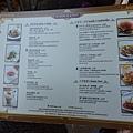 香港迪士尼樂園:大街餐廳 (3).JPG