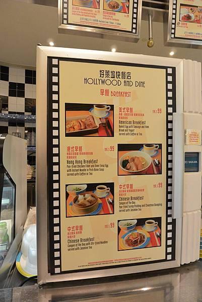 香港迪士尼好萊塢酒店:好萊塢快餐廳 (5).JPG