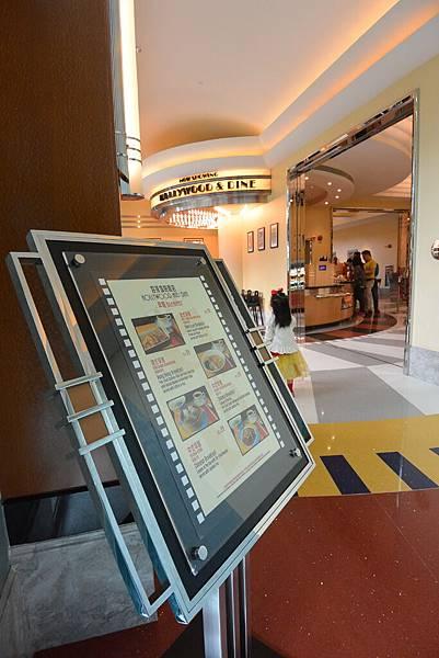 香港迪士尼好萊塢酒店:好萊塢快餐廳 (16).JPG