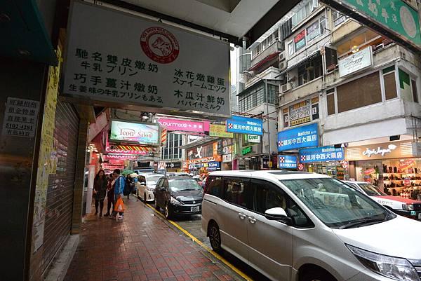 香港港澳義順牛奶公司香港 (9).JPG
