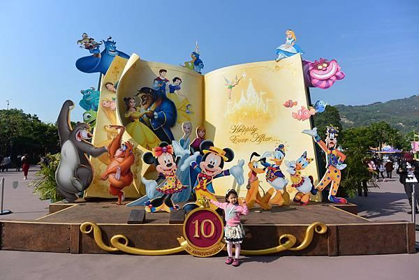 亞亞的迪士尼跨年之旅 (1).JPG