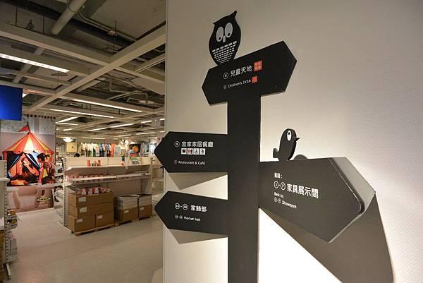 亞亞重遊IKEA (31).JPG