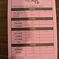 台北市有間魚湯海物專賣店 (16).JPG