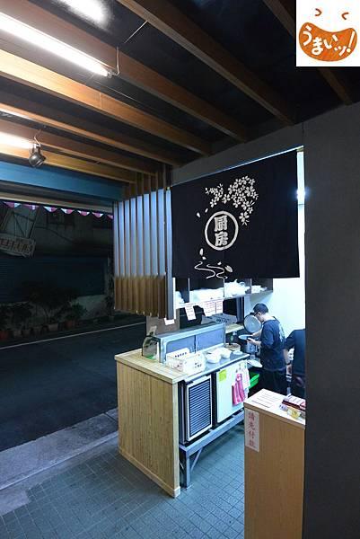 台北市有間魚湯海物專賣店 (1).JPG