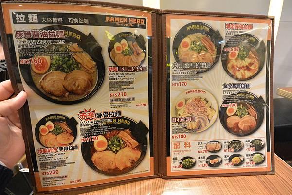 台北市RAMEN HERO微風信義店 (9).JPG
