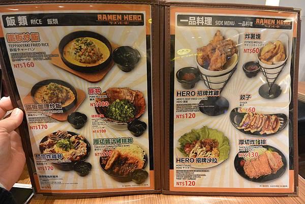 台北市RAMEN HERO微風信義店 (10).JPG
