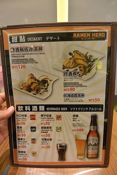 台北市RAMEN HERO微風信義店 (11).JPG