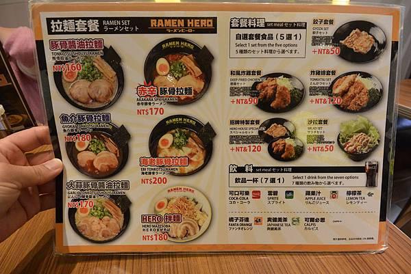 台北市RAMEN HERO微風信義店 (12).JPG