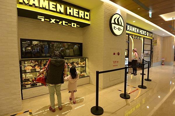 台北市RAMEN HERO微風信義店 (27).JPG
