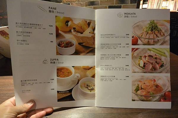 台中市BELLINI PASTA PASTA台中公益店 (2).JPG