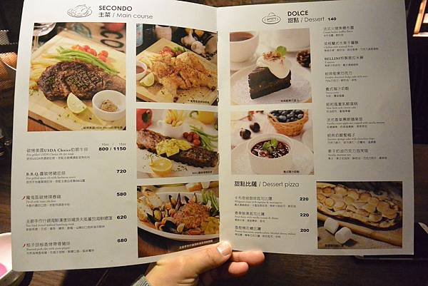 台中市BELLINI PASTA PASTA台中公益店 (5).JPG