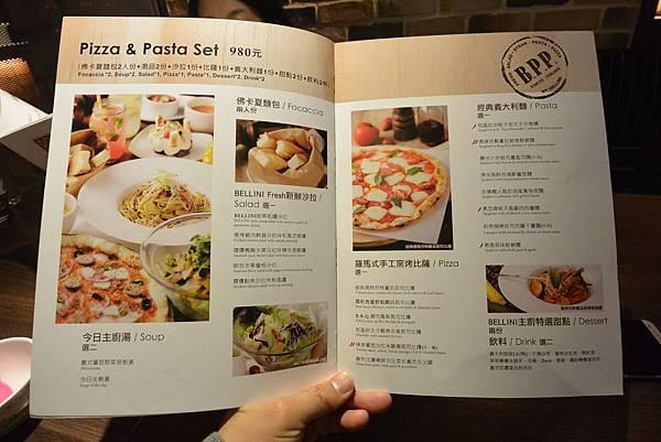 台中市BELLINI PASTA PASTA台中公益店 (7).JPG