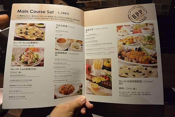 台中市BELLINI PASTA PASTA台中公益店 (8).JPG