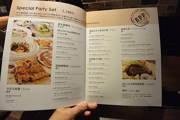 台中市BELLINI PASTA PASTA台中公益店 (9).JPG