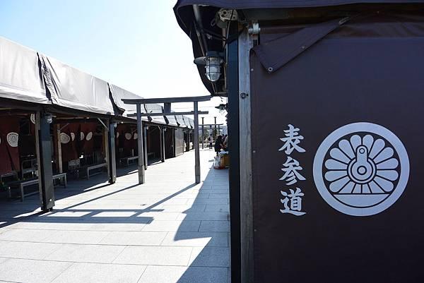 日本福岡市JR博多シティ:つばめの杜ひろば (12).JPG