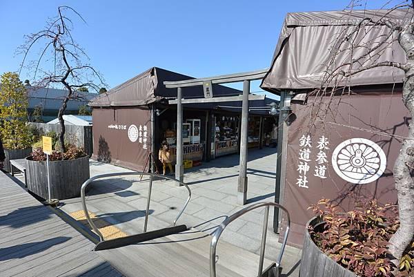 日本福岡市JR博多シティ:つばめの杜ひろば (20).JPG
