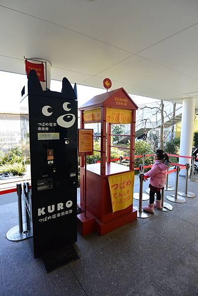 日本福岡市JR博多シティ:つばめの杜ひろば (25).JPG