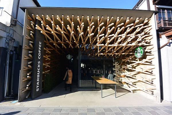 日本福岡県太宰府市STARBUCKS COFFEE太宰府天満宮表参道店 (1).JPG