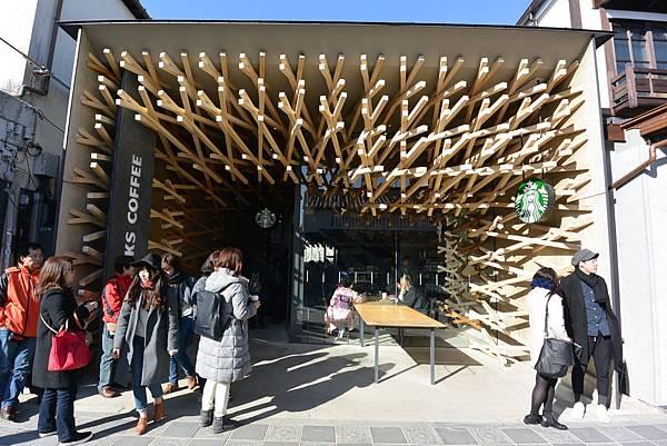 日本福岡県太宰府市STARBUCKS COFFEE太宰府天満宮表参道店 (7).JPG