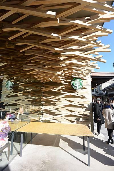 日本福岡県太宰府市STARBUCKS COFFEE太宰府天満宮表参道店 (8).JPG