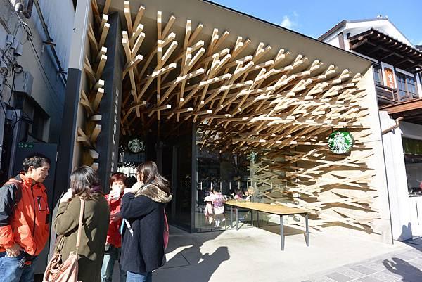 日本福岡県太宰府市STARBUCKS COFFEE太宰府天満宮表参道店 (15).JPG