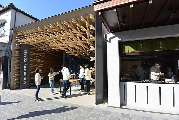 日本福岡県太宰府市STARBUCKS COFFEE太宰府天満宮表参道店 (17).JPG