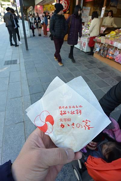 日本福岡県太宰府市お食事処梅ケ枝餅かさの家 (3).JPG
