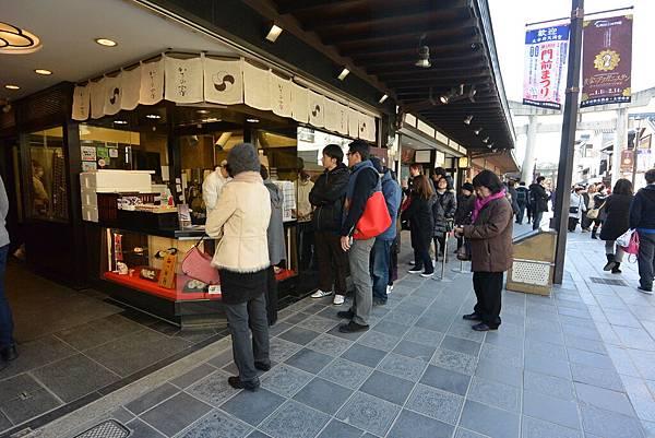 日本福岡県太宰府市お食事処梅ケ枝餅かさの家 (8).JPG