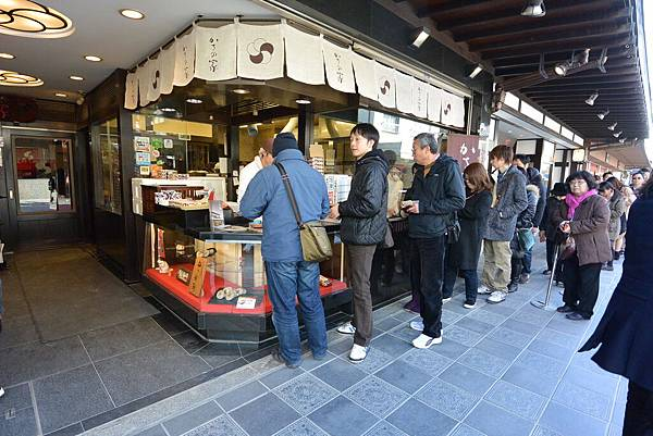 日本福岡県太宰府市お食事処梅ケ枝餅かさの家 (11).JPG