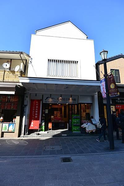 日本福岡県太宰府市太宰府天満宮 (19).JPG