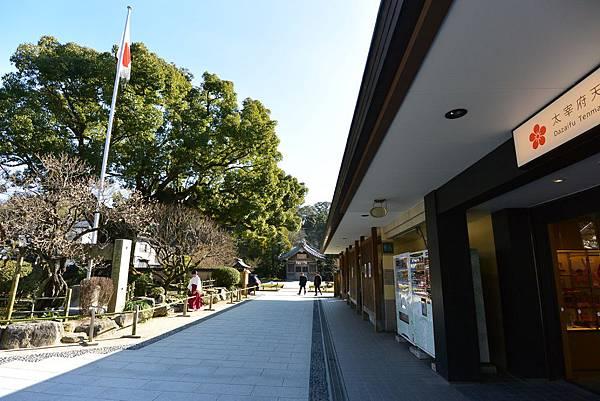 日本福岡県太宰府市太宰府天満宮 (21).JPG