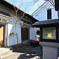 日本大分県湯布院市スヌーピー 茶屋 (4).JPG