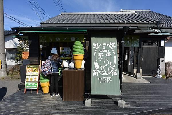 日本大分県湯布院市スヌーピー 茶屋 (9).JPG