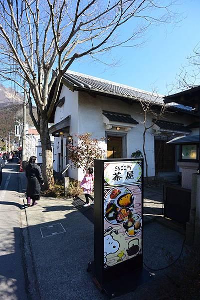 日本大分県湯布院市スヌーピー 茶屋 (11).JPG