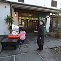 日本大分県湯布院市スヌーピー 茶屋 (13).JPG