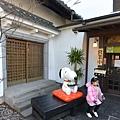 日本大分県湯布院市スヌーピー 茶屋 (14).JPG