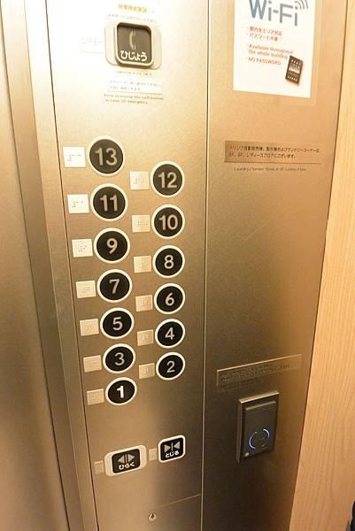 日本福岡県福岡市博多 東急REIホテル:スーペリアツイン (16).JPG